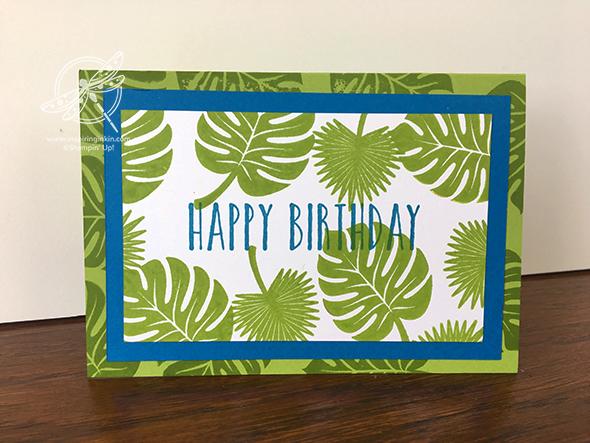 Tropical Chic Birthday Card Stampin' Up! Uk Inspiring Inkin' Amanda Fowler