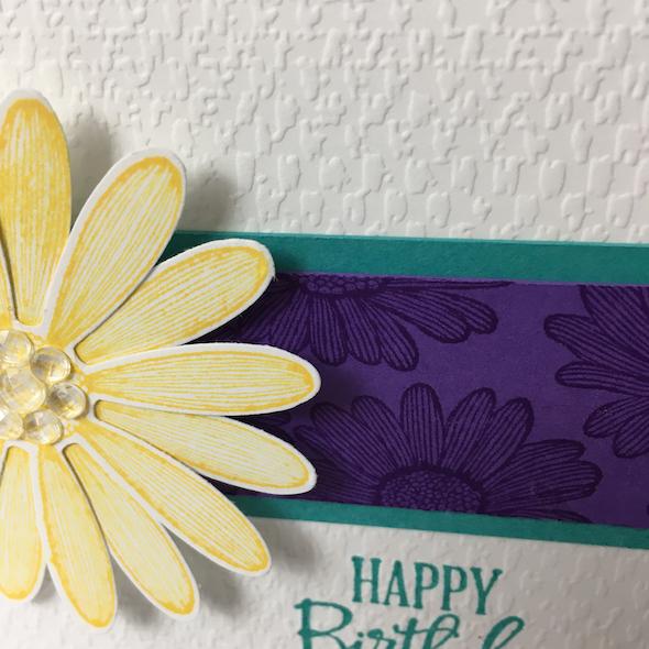 Daisy Lane Birthday Card Amanda Fowler Inspiring Inkin' Stampin' Up! Uk